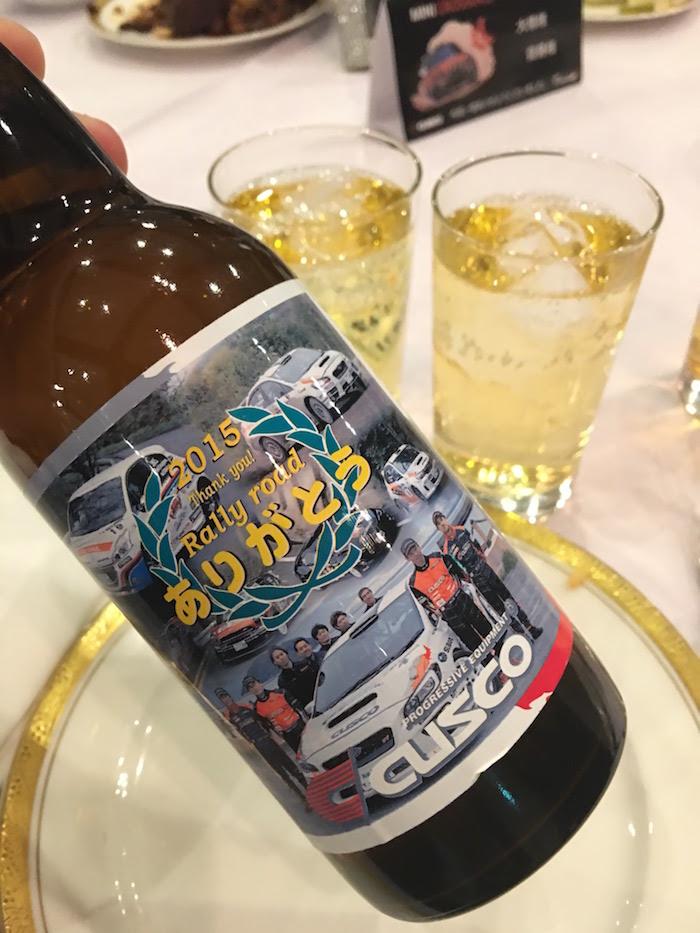 2015ラリービール