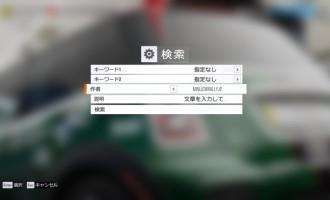 rs_Forza Horizon 3 2016_12_22 12_53_32